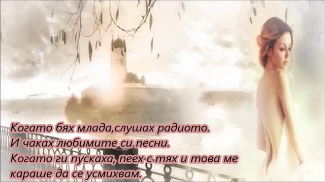 The Carpenters - Yesterday Once More - С вградени BG субтитри