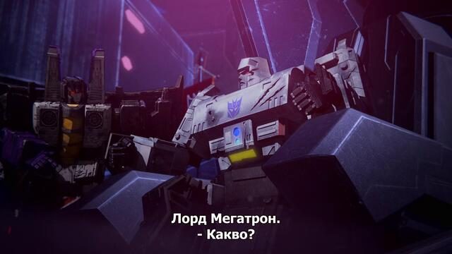[ Bg Subs ] Transformers: War for Cybertron S1 - 02 [ beljata ]