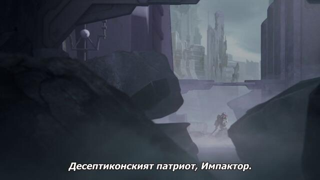 [ Bg Subs ] Transformers: War for Cybertron S1 - 03 [ beljata ]