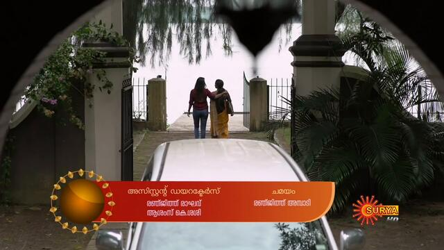 Indulekha - Ep 37 | 24 Nov 2020 | Surya TV | Malayalam Serial