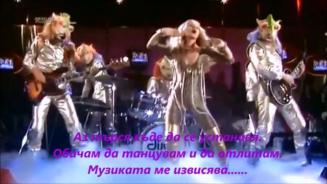 I't Takes Me Higher - Ganymed Disco Funk Band - HD