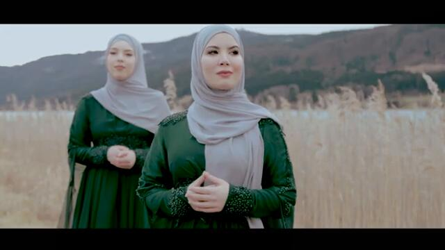 Saima i Lejla - Crni Tulipan Official Video 2021