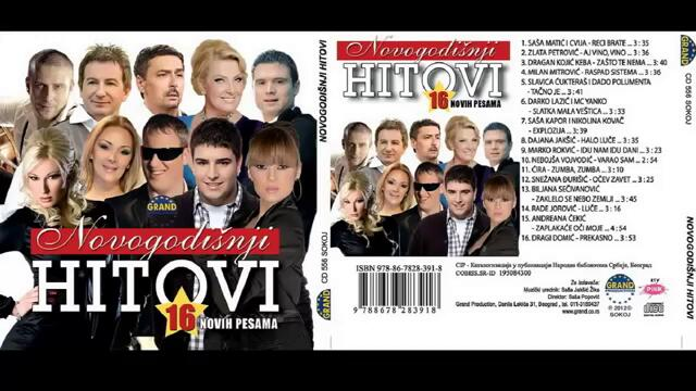 Snezana Djurisic - Ocev zavet - (Audio 2012) HD